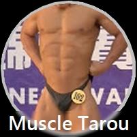 MuscleTarou-Link.jpg