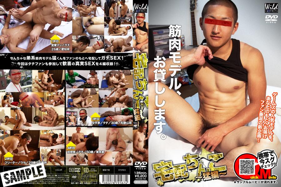 dvd-takutin03.jpg