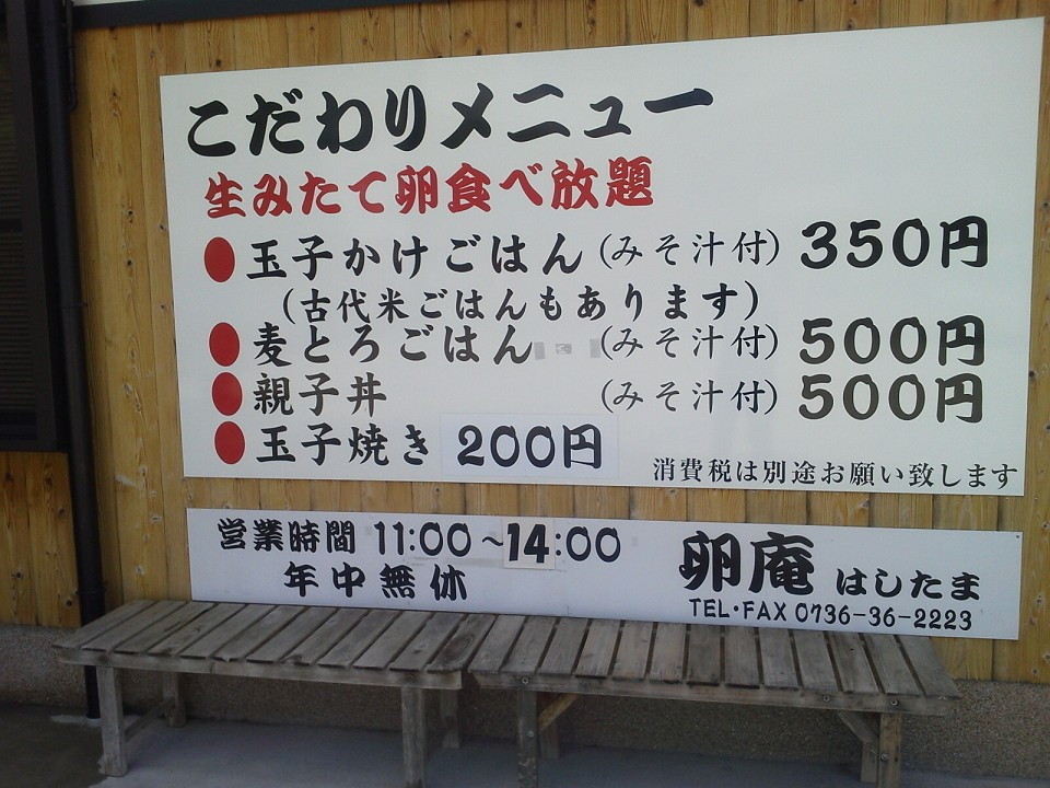 P10000850009.jpg