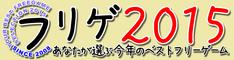 title_mini.png