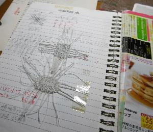 blog2015112604.jpg