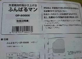 blog20151210402.jpg