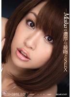 Maikaの濃厚な接吻とSEX