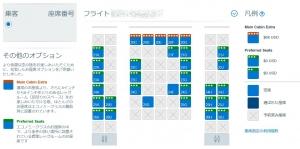 aa_gold_seat.jpg