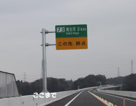 20151122_4.jpg