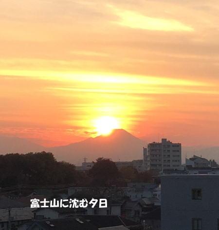 20151210_6.jpg