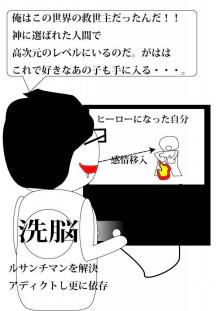 BEDROOM TOURISTのテストブログ-tyoujiga2