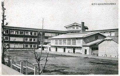 京都師範学校付属小学校002