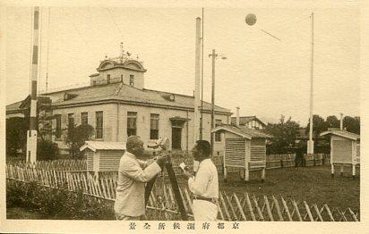 京都府測候所五十年記念002