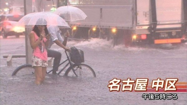 ゲリラ豪雨10