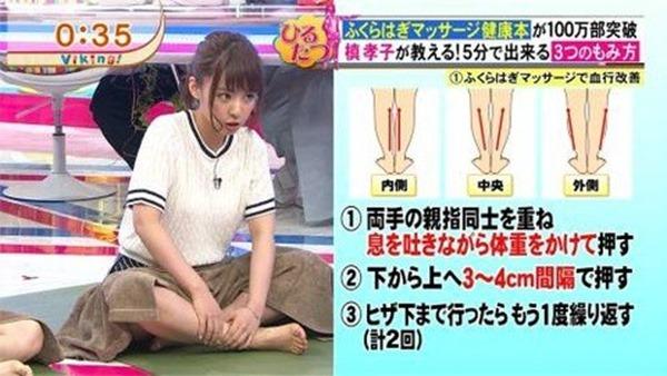 山田菜々エロキャプ画像10