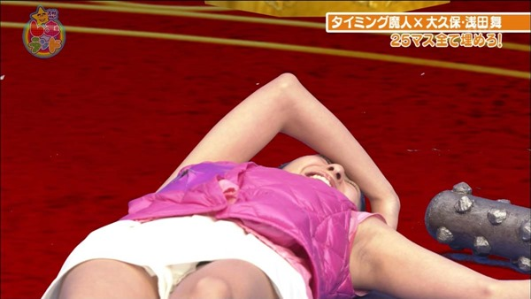 浅田舞パンチラ画像10