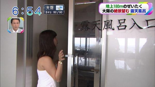 稲富菜穂の入浴前バスタオル姿画像10