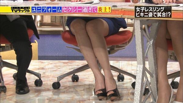 秋山祥子の入浴シーン谷間見せエロキャプ画像12