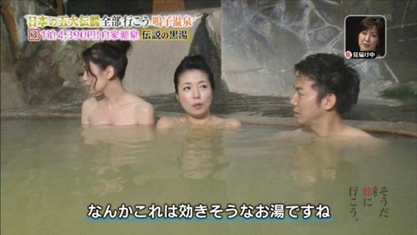 秋山祥子の入浴シーン谷間見せエロキャプ画像13