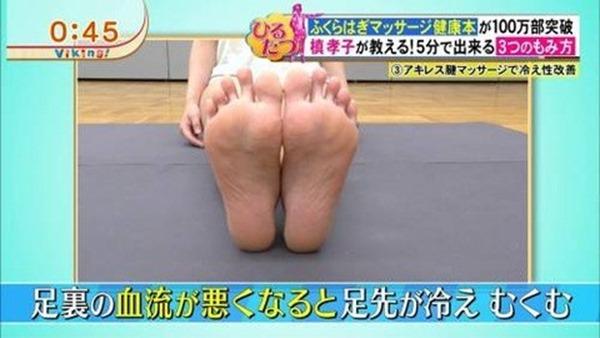山田菜々エロキャプ画像14