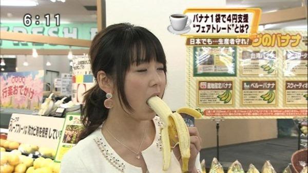 バナナ疑似フェラ画像14