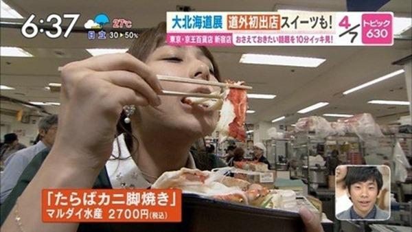宇垣美里アナ擬似フェラ食レポ14
