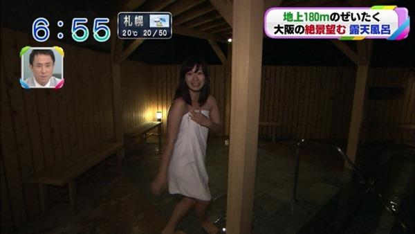 稲富菜穂の入浴前バスタオル姿画像14