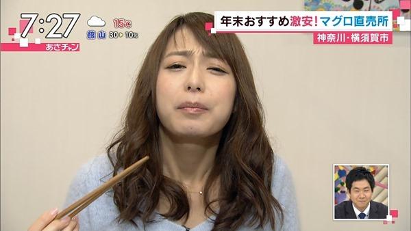 宇垣美里アナ擬似フェラ食レポ16