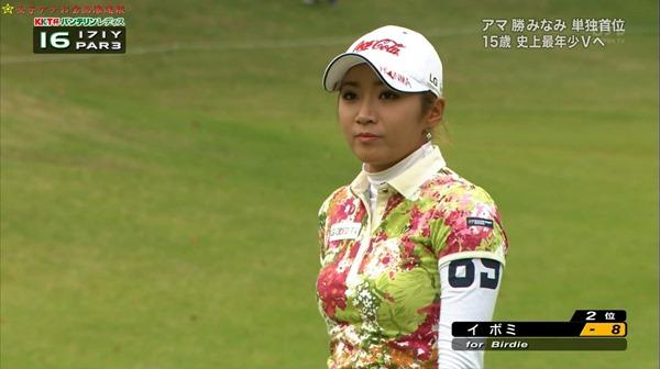 女子ゴルファー韓国イ・ボミ選手18