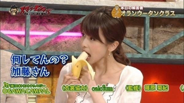 バナナ疑似フェラ画像1