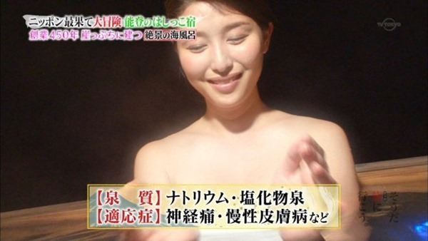 橋本マナミのフェラ顔1