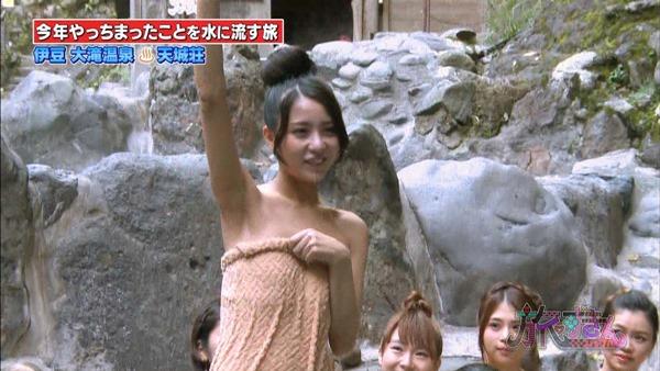 石川恋が温泉で全裸入浴画像1