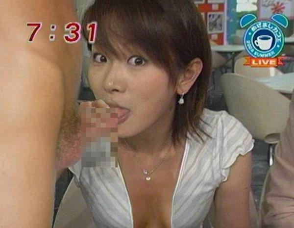 高島彩アイコラエロ画像2