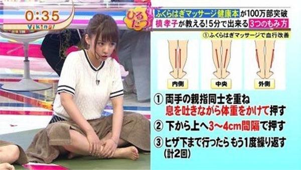 山田菜々エロキャプ画像3