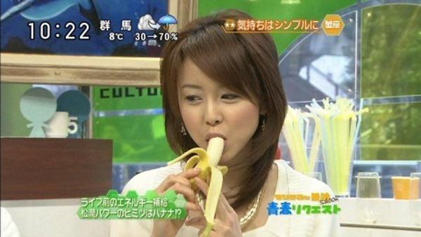 バナナ疑似フェラ画像3