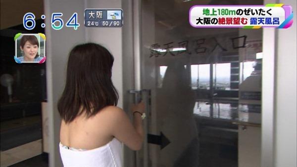 稲富菜穂の入浴前バスタオル姿画像3