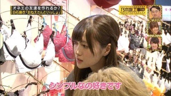 乃木坂46白石麻衣セクシー系下着を購入エロキャプ画像11
