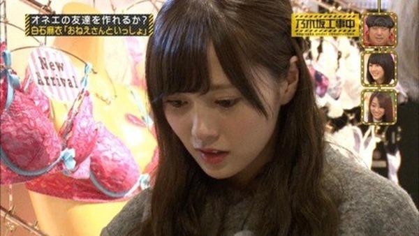 乃木坂46白石麻衣セクシー系下着を購入エロキャプ画像12