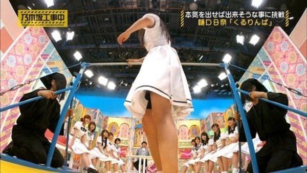 乃木坂46のスカートの中身15