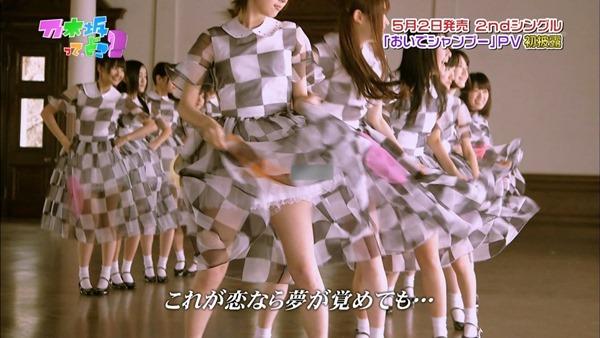 乃木坂46のスカートの中身17