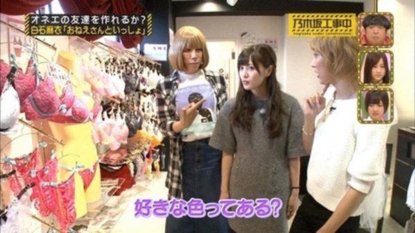 乃木坂46白石麻衣セクシー系下着を購入エロキャプ画像4