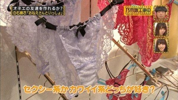乃木坂46白石麻衣セクシー系下着を購入エロキャプ画像6