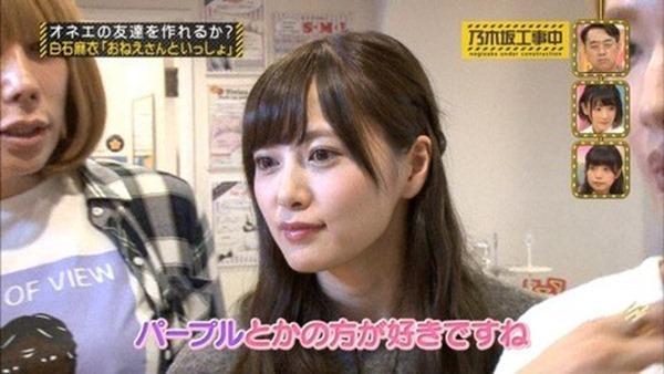 乃木坂46白石麻衣セクシー系下着を購入エロキャプ画像7