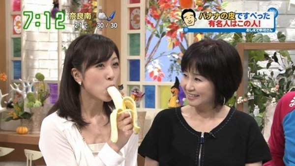 バナナ疑似フェラ画像4
