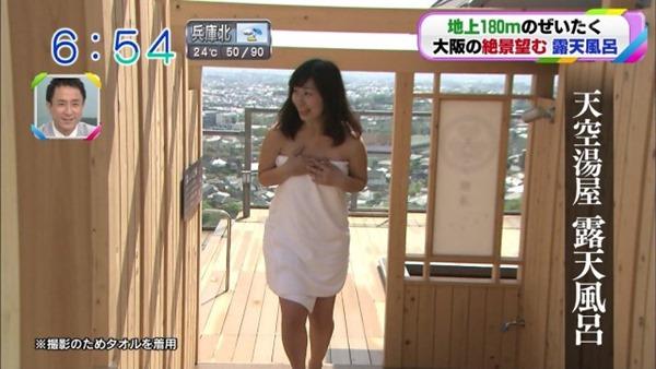 稲富菜穂の入浴前バスタオル姿画像6