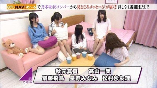 乃木坂のパジャマ姿で女子会の生脚画像7