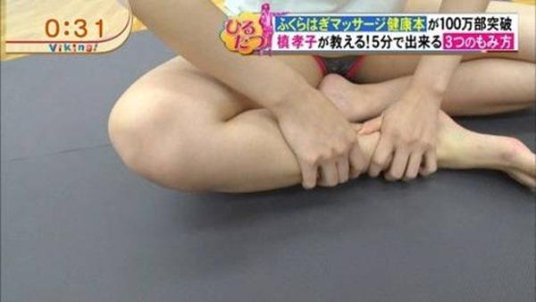 山田菜々エロキャプ画像8