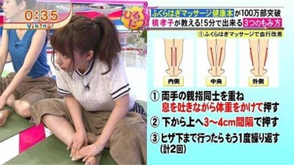 山田菜々エロキャプ画像9