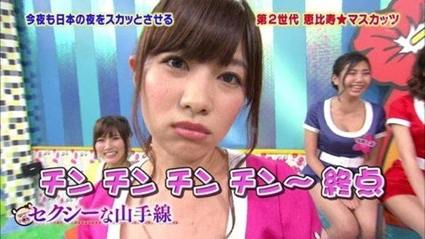 家を買えるくらいお金貯めている超人気AV女優・上原亜衣エロキャプ画像10