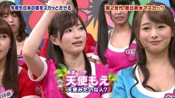 家を買えるくらいお金貯めている超人気AV女優・上原亜衣エロキャプ画像5