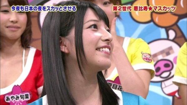 家を買えるくらいお金貯めている超人気AV女優・上原亜衣エロキャプ画像6
