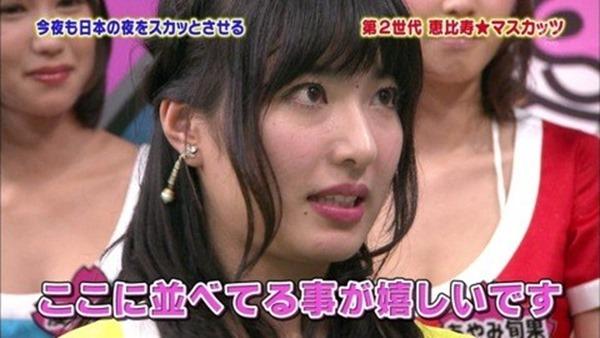 家を買えるくらいお金貯めている超人気AV女優・上原亜衣エロキャプ画像7