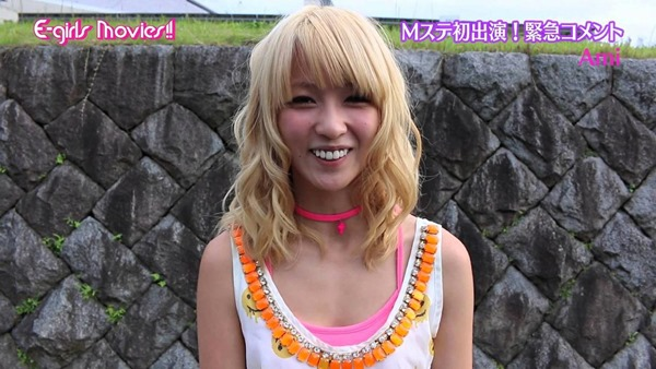 E-girls Ami(アミ)のパンチラ18