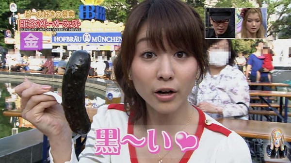 田中みな実アナのブラ外しエロGIF画像10